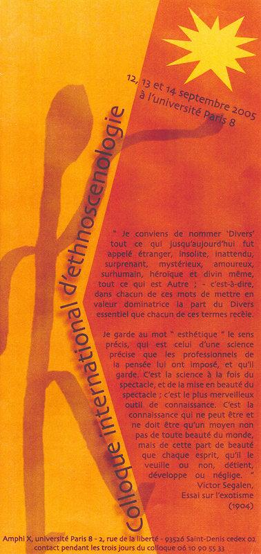 CIE2005.jpg